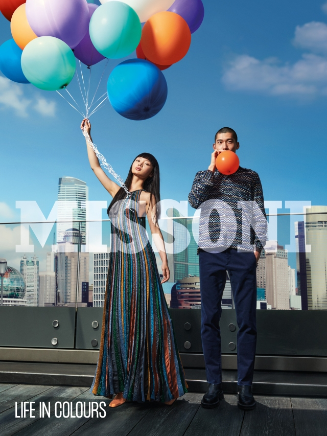 Missoni fall 2021 advertising campaign