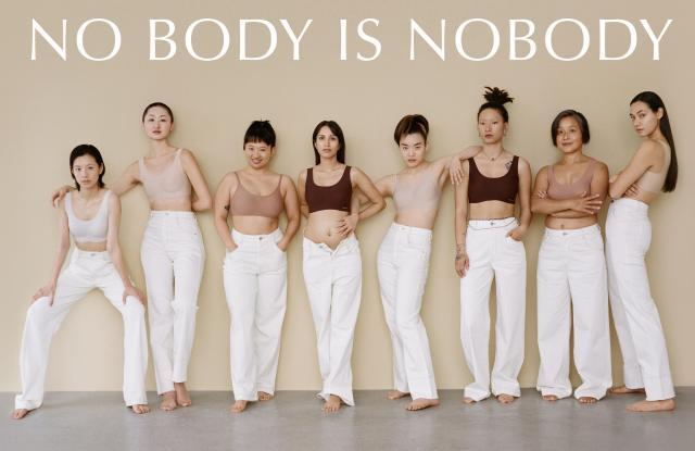 Neiwai's no body is nobody campaign