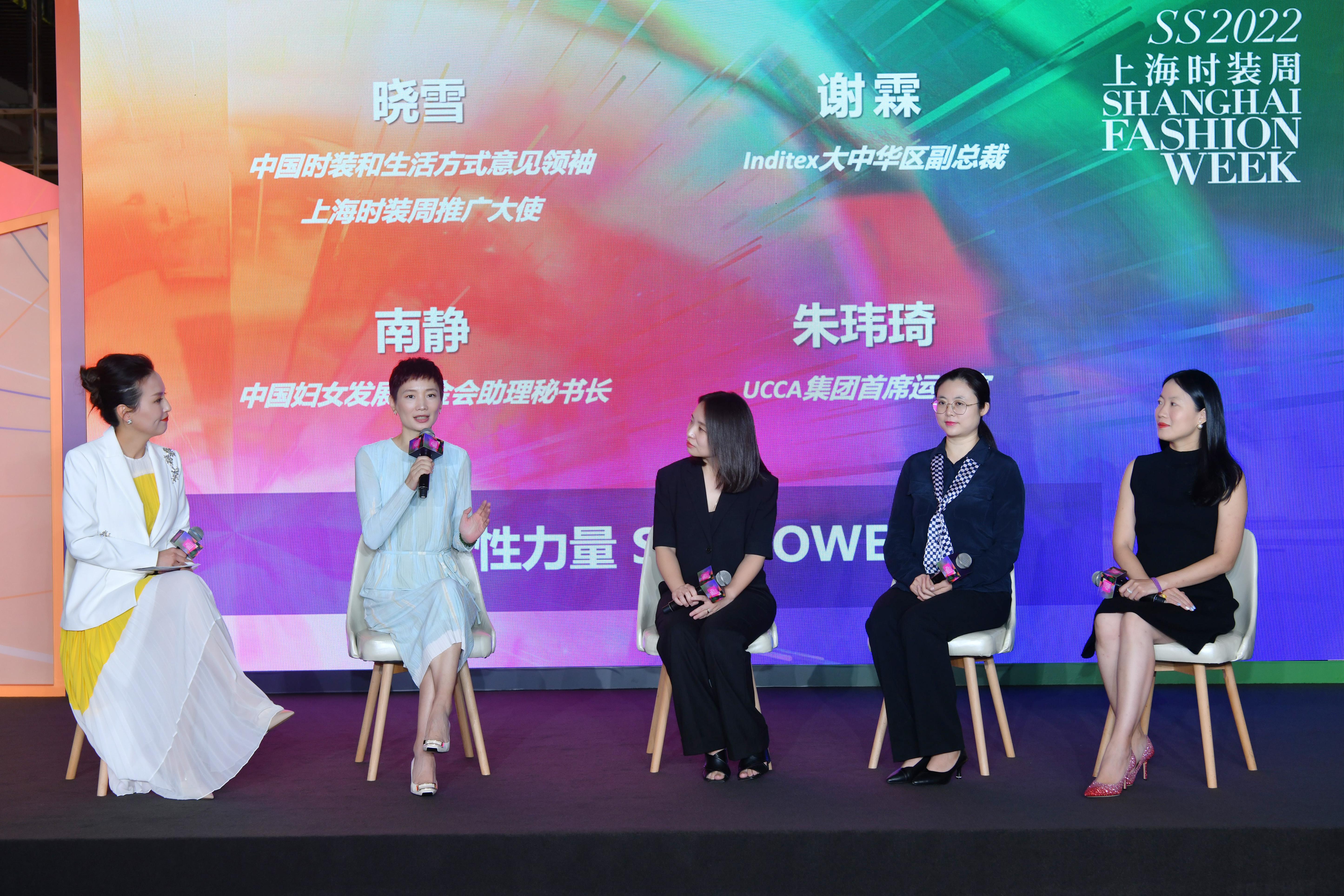 Xiao Xue anime une table ronde lors de la conférence de presse de la Fashion Week de Shanghai