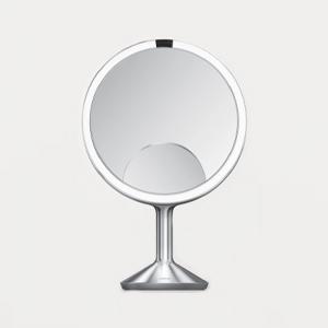 Trio de miroirs à capteur SimpleHuman Max
