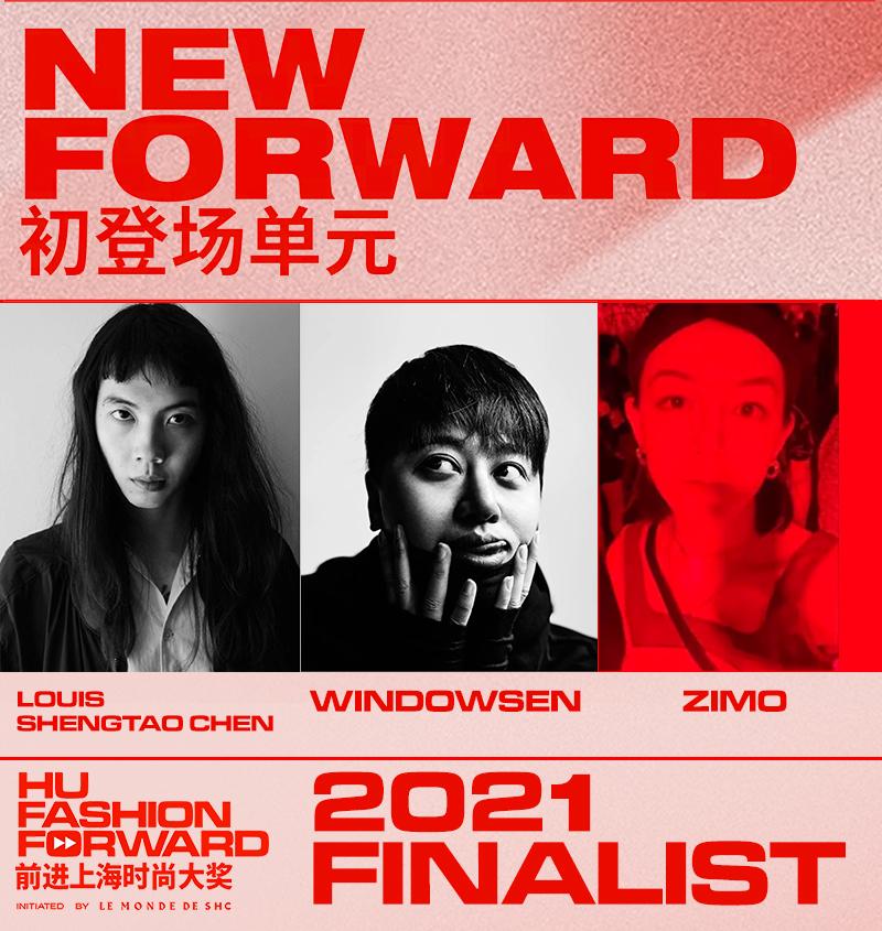 Hu Fashion Forward Prize Names Inaugural